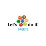 Let's do it Greece logo 1