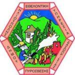 EYDPH